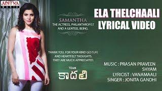 'Ela Thelchaali' song from 'Kaadhali'