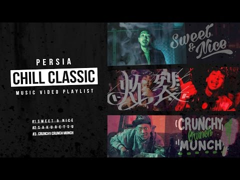 PERSIA - SWEET&NICE, 炸裂, CRUNCHY CRUNCH MUNCH (Official Music Video)
