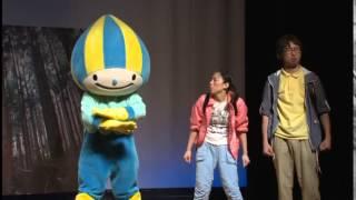 〔公式〕_清流ミナモ劇場「ミナモと森のほったらかし男爵」オリジナルバージョン