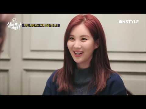mp4 Seohyun Home, download Seohyun Home video klip Seohyun Home