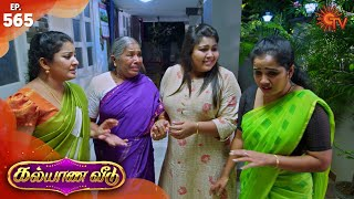 Kalyana Veedu - Episode 565 | 22nd February 2020 | Sun TV Serial | Tamil Serial