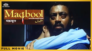 Maqbool मकबूल(2003) || Irrfan Khan, Tabu, Naseeruddin Shah || Crime Drama Full Movie
