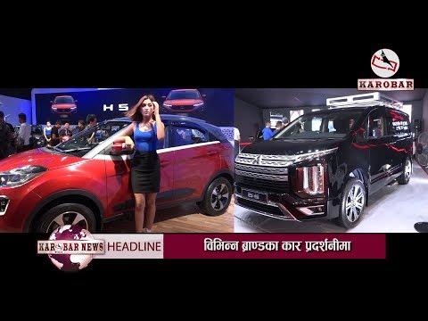 NADA Auto Show: What's New