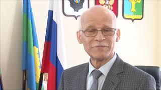 Поздравление главы Амурского муниципального района П.М.Боровлева с Международным женским Днем