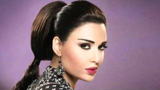 Cyrine Abdel Nour-Faker Fiye/سرين عبد النور- فكر فيي تحميل MP3