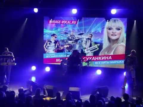 Маргарита Суханкина - Музыка нас связала (концерт в Костроме, 14.04.2017)