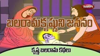 krishna in vrindavan cartoon network full movie in telugu