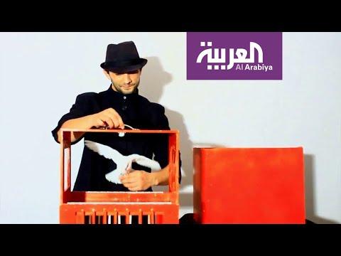 العرب اليوم - شاهد: مجموعة ألعاب خفّة مبهرة بأنامل مغربية