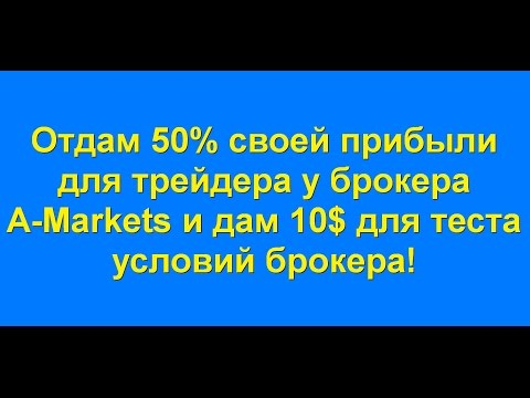 Криптовалюта биткоин курс