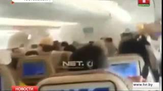 Пассажир снял на видео панику в салоне самолета во время сильнейшей турбулентности