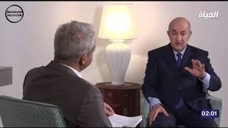 لقاء خاص | هابت حناشي يستضيف عبد المجيد تبون .. أسراراً ستسمع بها لأول مرة