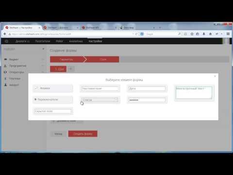 Видеообзор SiteHeart
