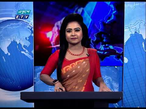 01 AM News || রাত ০১টার সংবাদ || 21 January 2021 || ETV News