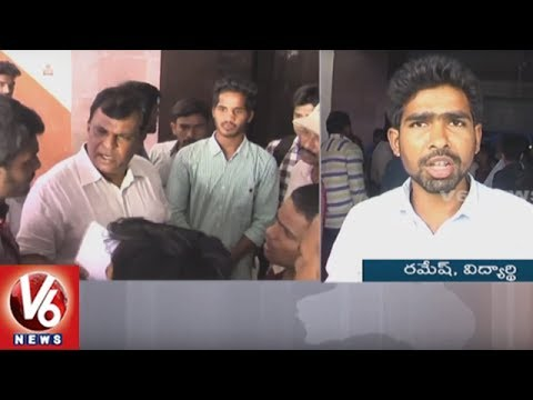 Students Protest At State Board Of Technical Education Office | Technical Problem In Results | V6