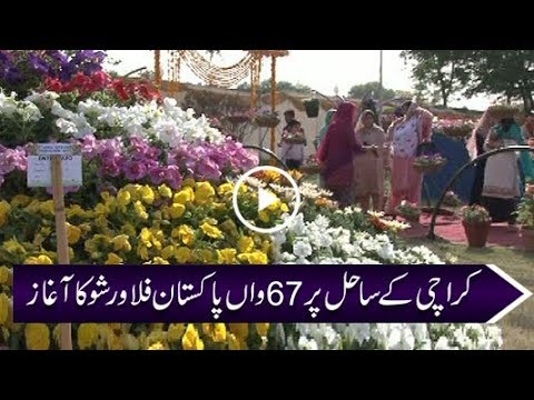 67th Annual Pakistan Flower Show is being held at Sea View