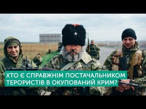 Як Росія створює міфи про