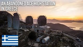 URBEX | Abandoned NATO ACE High station in Greece