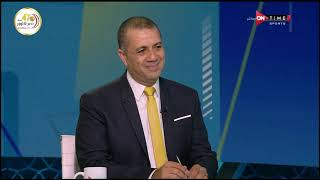 تحميل اغاني ملعب ONTime - على مسئولية احمد شوبير .. رسميا بدر بانون في الأهلي MP3