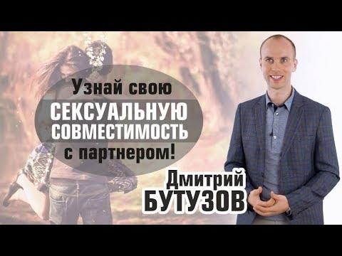 Амулет славянское древо жизни