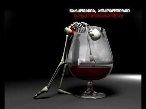 Pan Penza pomoc z alkoholizmem