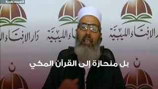 فيديو مميز / نقد كتاب مورد العذب الزلال لأحمد النجمي