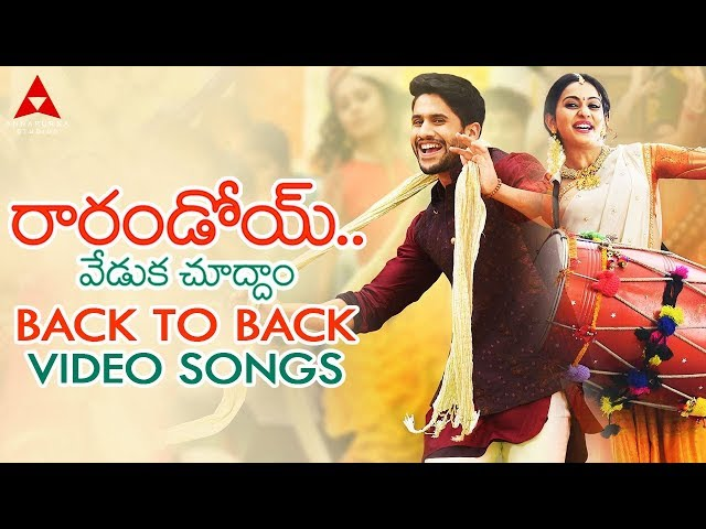 Raarandoi Veduka Chuddam Full Movie Watch Online | Naga Chaitanya, Rakul