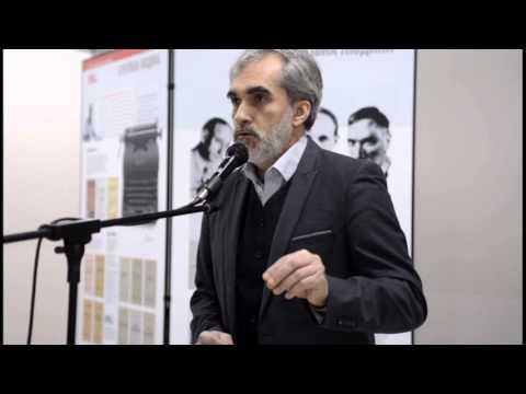Грицак Я. на відкритті виставки Єжи Ґедроцья (Jerzy Giedroyc) - YouTube