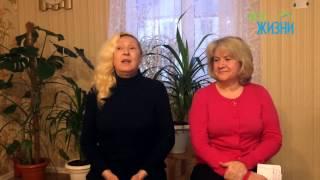 Наталья и Елена - с палочкой