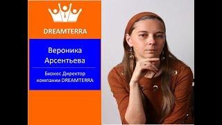 Красота не требует жертв Вероника Арсентьева, Лидер в звании Старший Директор