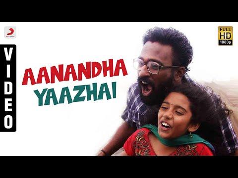 Aanandha Yaazhai