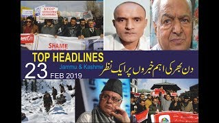 TOP HEADLINES 23 FEB #PNews #JKPanorama #NC #PDP