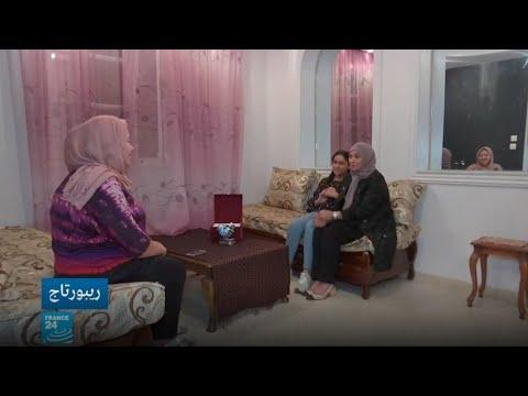 العرب اليوم - أم فقدت أبناءها في العشرية السوداء تتحول إلى رمزًا للمصالحة