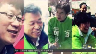 2016년 04월 26일 방송 전체 영상