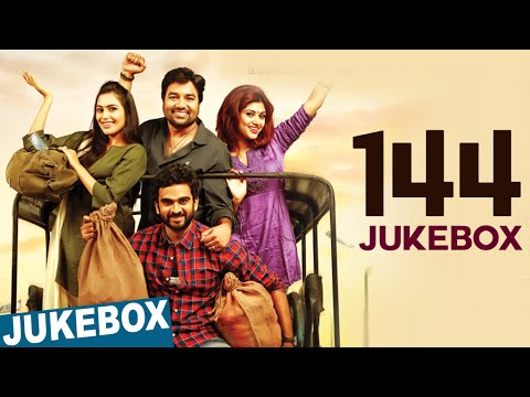 144 Official Full Songs | Shiva | Ashok Selvan | Oviya | Sruthi | Sean Roldan | Audio Jukebox