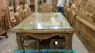 Solid Wooden Furniture ৷৷ Segun Wooden Dining Table