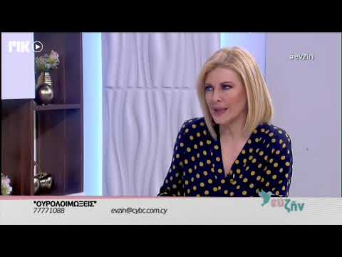 Ουρολοιμώξεις στα παιδιά: Συμπτώματα, θεραπεία και πρόληψη ουρολοίμωξης