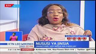 Nususi ya Jinsia: Unywaji wa pombe na mihadarati
