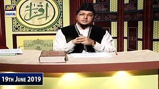 Iqra - Surah Al-Momin - Ayat 27 – 29 – 19th June 2019