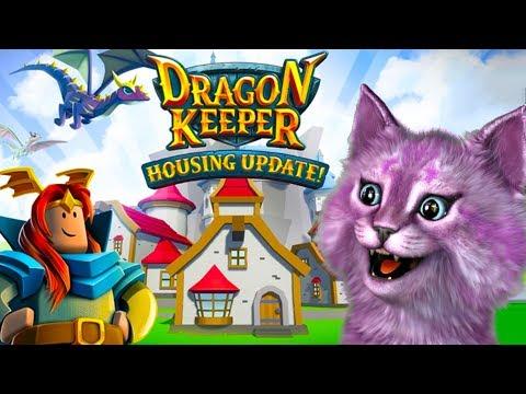ДОМ ДЛЯ ДРАКОНА В РОБЛОКС! ХРАНИТЕЛЬ ДРАКОНА #3 roblox Dragon Keeper