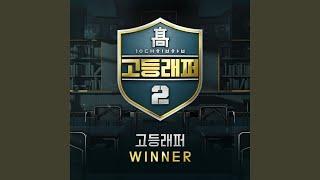 Graduation (Feat. 이병재 VINXEN, 배연서 WEBSTER B)