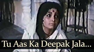 Tu Aas Ka Dipak Jala - Jai Mahalaxmi Maa Songs   - YouTube