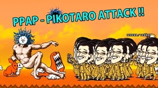 PPAP-PIKOTAROATTACK!!BattleCatsPPAPピコ太郎性能介紹냥코대전쟁피코타로무리의습격