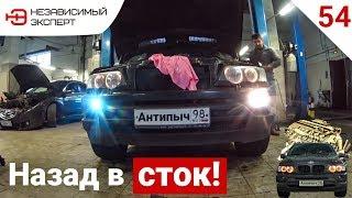 КОГДА ЗАПАРИЛ КСЕНОН!