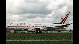 Инцидент с рейсом - Расследование авиакатастроф. Авиакатастрофы