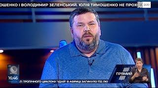 Просто почне грати на балалайці-Андрій Полтава пояснив,чому Зеленського не випускають до журналістів