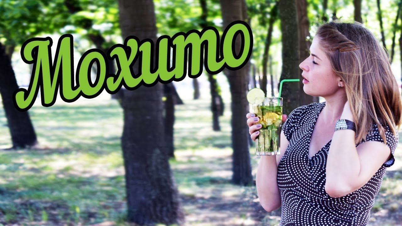 Лайм: відео 1 - FreshMart