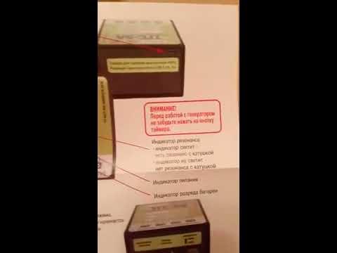Катушки Мишина. ТГС-5а+катушки.