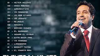 BEST OF RASHED AL MAJED اجمل اغاني راشد الماجد تحميل MP3