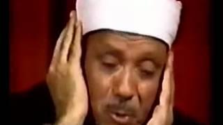اغاني حصرية Sourates Chams et Douha par Cheikh Abdelbasset Abdessamad YouTube تحميل MP3