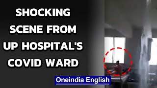 UP: Water gushes through roof of Bareilly hospital coronavirus ward | Oneindia News